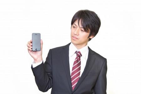 C778_iphonemottadansei