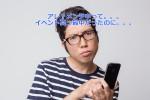 amebaゲーム ガールフレンド(仮)部活イベントいよいよ中止にサーバー増強は?