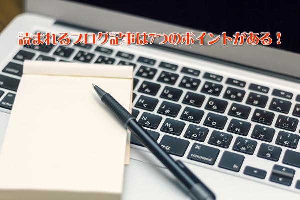 blog_pointjpg
