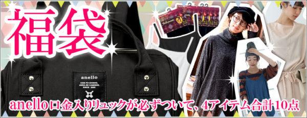 shop_top_1480651596